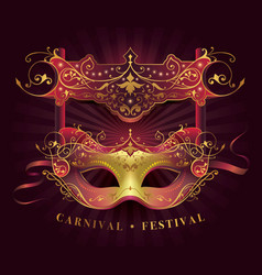 Mask carnival festival ornament vector