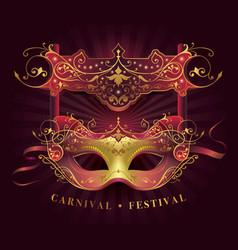mask carnival festival ornament vector image