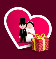 Wedding greeting card with paper gift box with vector