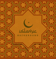 Arabic islamic culture background vector