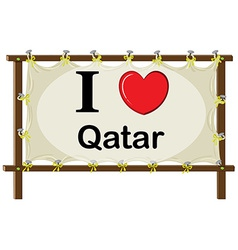 I love Qatar vector image