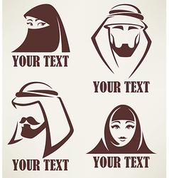 muslim logo vector image vector image