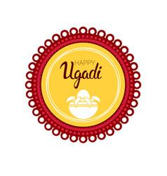 happy ugadi gudi padwa hindu new year greeting vector image vector image