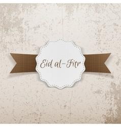 Eid al-fitr decorative festive emblem vector