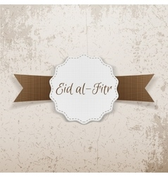 Eid al-fitr decorative festive emblem vector