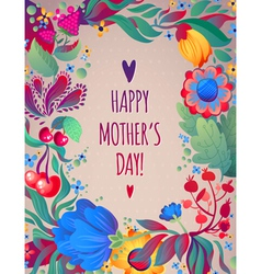 Happy motherss day greeting card vector
