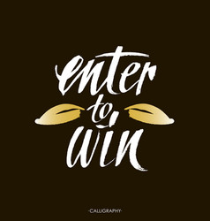 Enter to win giveaway banner for social media vector