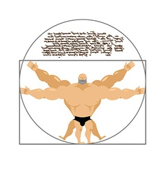 Vitruvian strong man bodybuilder of Leonardo da Vi vector image