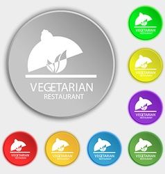 vegetarian restaurant icon sign Symbol on eight vector image