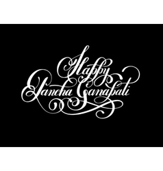 Happy Pancha Ganapati handwritten ink lettering vector image vector image