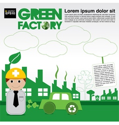 Green factory conceptual EPS10 vector image