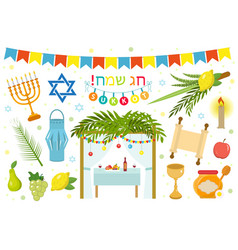 happy sukkot icon set flat cartoon style vector image vector image
