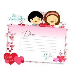 Letterhear for valentines pink vector