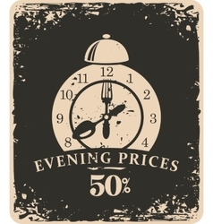 discount evening in a restaurant vector image vector image