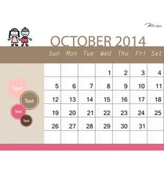 Simple 2014 calendar October vector image vector image