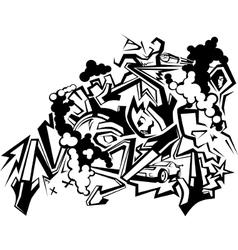 Graffiti art 1 vector