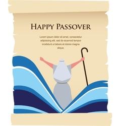 Passover invitation on acient card vector