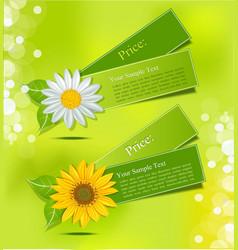 leafy label vector image