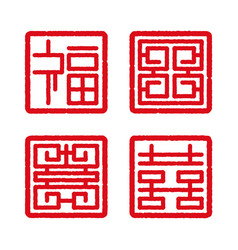 Chinese four blessing sign square stamp vector