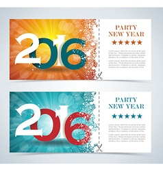Complimentary ticket to a Christmas and New Year vector image vector image