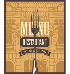 menu for a cafe or restaurant vector image