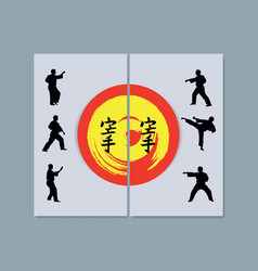 A demonstration of karate and a hie vector