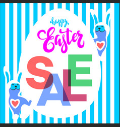 easter egg sale banner background template 14 vector image vector image