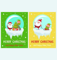 merry christmas joyfulness vector image