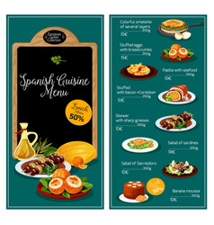 Menu for spanish cuisine restaurant vector