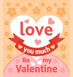 valentines day background card with heart vector image vector image