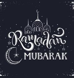 Ramadan kareem mubarak vector