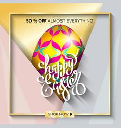 easter egg sale banner background template 15 vector image vector image