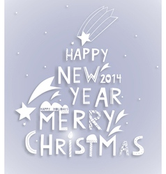 Inscription for festive design in the form of a vector