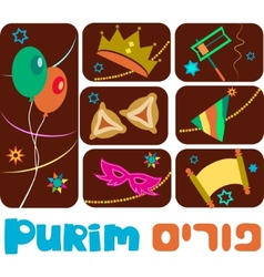 happy purim jewish holiday vector image vector image