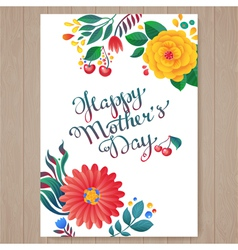 Happy mothers day hand-drawn lettering happy vector