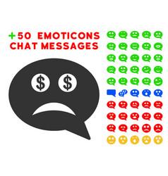 Bankrupt smiley message icon with bonus avatar vector