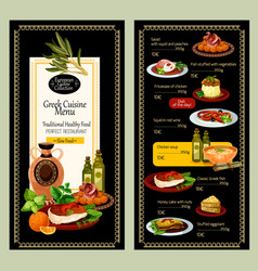 Menu prices of greek cuisine restaurant vector