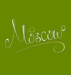 Moscow city name lettering vector