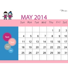 Simple 2014 calendar May vector image vector image