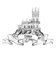 Crimea landmark symbol famous building of crimea vector
