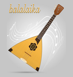 Balalaika musical instruments stock vector
