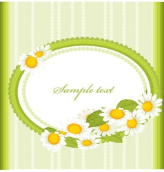 summer document vector image vector image