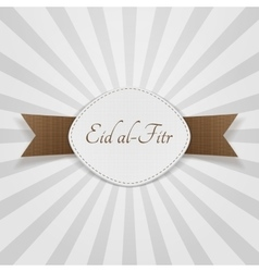 Eid al-Fitr muslim festive Badge vector image