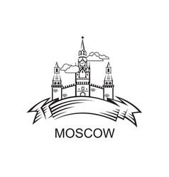 kremlin tower icon vector image vector image