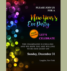 new year party invitation vector image vector image