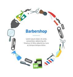 cartoon barbershop shop banner card circle vector image vector image