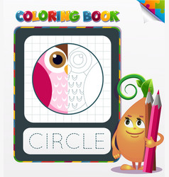 Coloring book circle geometric form vector