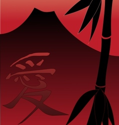 Chinese love calligraphy with sunset and bamboo vector