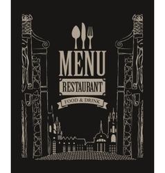 menu for cafe or restaurant vector image
