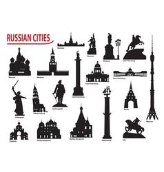 Symbols of Russian cities vector image